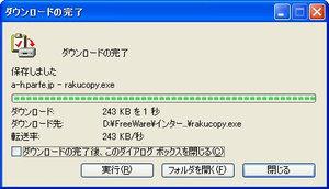 WS001104[1].jpg