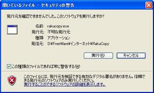 WS001106[1].jpg