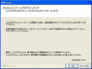 WS001107[1].jpg