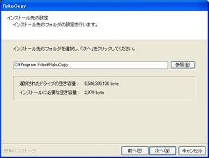 WS001108[1].jpg
