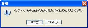 WS001109[1].jpg