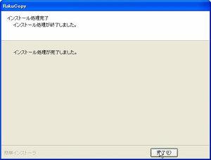 WS001110[1].jpg