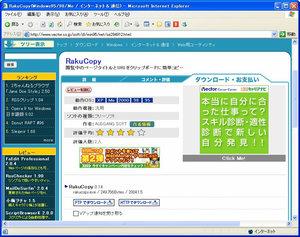 WS001112[1].jpg