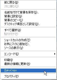 WS001115.JPG