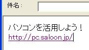 WS001119.JPG