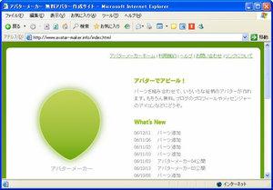 WS001127[1].jpg