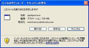 WS001138[1].jpg