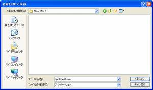 WS001139[1].jpg