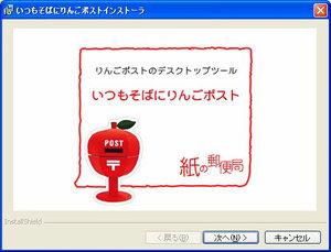 WS001143[1].jpg