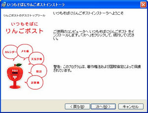 WS001144[1].jpg