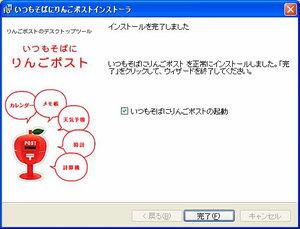 WS001148[1].jpg