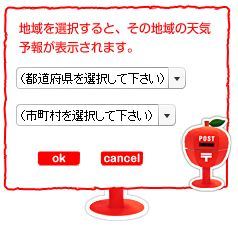 WS001150.JPG