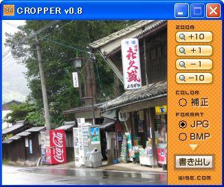 cropper サイズ変更