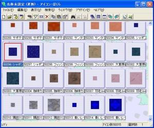 Windowsフォルダ
