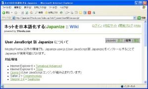 Japanize