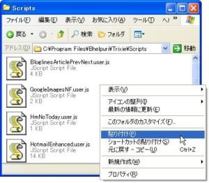 日本語化2