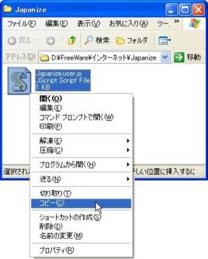 日本語化1