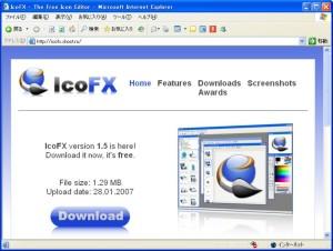 IcoFX 公式サイト