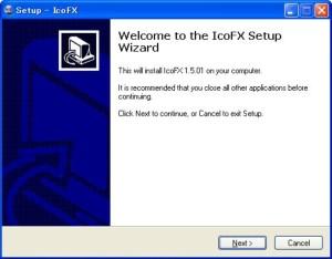 IcoFX インストール開始