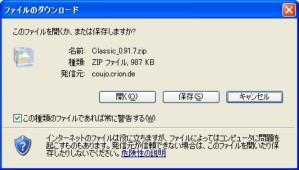 ImgTool Classic 保存