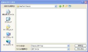 ImgTool Classic 日本語化パッチ 保存先
