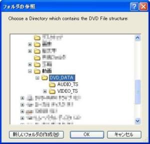 ImgTool Classic ソースファイル指定