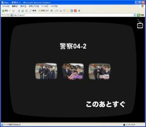 Rimo 動画