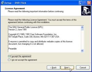 DVD Flick �C���X�g�[��3