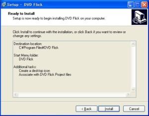 DVD Flick �C���X�g�[��7