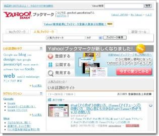 Yahoo!�u�b�N�}�[�N