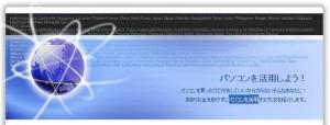 Yahoo!ツールバー ページ内検索