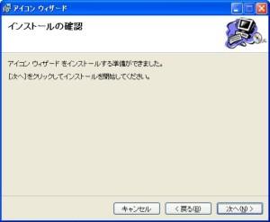 WS001696.JPG