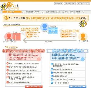 WS001563[1].jpg